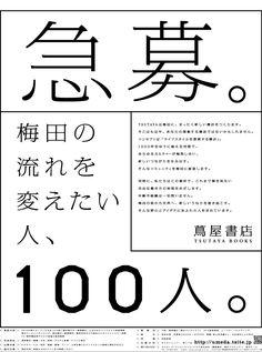朝日広告賞「広告主参加の部」、2014年度の受賞作品を掲載しています。