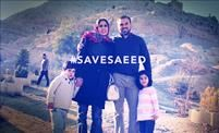 Urgent: Pastor Saeed needs surgery for his internal injuries. Please pray that he receives medical care and that the Iranian government will show mercy and release him to his family back home in the US.