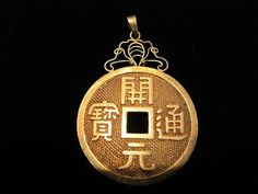 $85 Vintage Sterling 925 Silver Chinese New year Wealth Coin Token Pendant