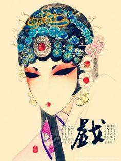 Dodolog2012系列插画之一 京剧人物