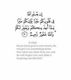 آيات قرآنية 💕
