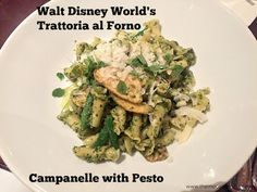 Campanelle at Trattoria  at Disney's BoardWalk Resort & Spa #DisneyDining #BoardwalkResort