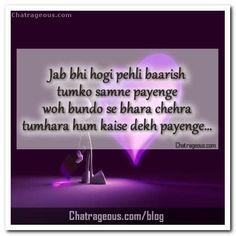 #love #shayari Jab bhi hogi pehli baarish shayari…