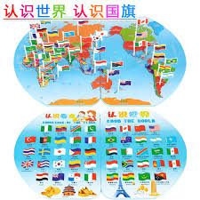 Worksheet. Banderas de Europa  Mapa interactivo de Europa Banderas de Europa