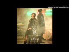 선우정아 , 정용화 (CNBLUE) - 불꽃놀이 (Fireworks) - YouTube
