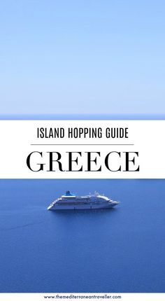 Greece – Island Hopping One of Europe's unmissable adventures. Here's your complete guide – including island hopping routes, island inspo and ticket info. Europe Travel Tips, Travel Guides, Places To Travel, Travel Destinations, Places To Go, Greece Destinations, European Destination, European Travel, Greece Photography
