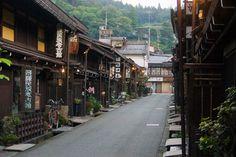 Takayama- altes Dorf in den japanischen alpen