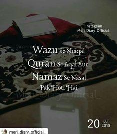 Muslim Love Quotes, Quran Quotes Love, Islamic Love Quotes, Islamic Inspirational Quotes, Religious Quotes, Islamic Images, Islamic Pictures, Ego Quotes, Hadith Quotes
