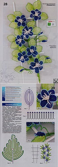 Clematis bead weaving scheme. Flowers from beads clematis | Laboratory household