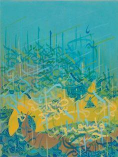 """""""Samarkand"""" Khaled al-Saai  http://www.themajlisgallery.com/gallery.php?artist_name=Khaled%20Al%20Saai_id=41=1=="""