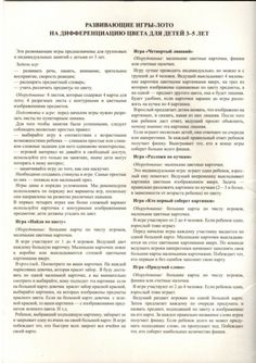 http://www.liveinternet.ru/users/svetlana-sima/post333803220/