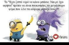 You just need to stay away from these Evil Purple Minions, They are mean and crazy . Just check these Purple Minion Memes … You will get idea what I am talking about ! ALSO READ: Top 18 Funny Memes ALSO READ: 20 Funny Memes about Minions Amor Minions, Minions Do Mal, Kevin Minion, Minions Quotes, Minion Sayings, Minions Images, Minions Despicable Me, My Minion, Minion Stuff