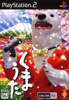 Super Happy Polar Panda Bear Wok Karaoke Sing-a-long Heavy Metal Sing Sing All Games, Best Games, Juegos Ps2, Gaming Wallpapers Hd, Playstation 2, Super Happy, Panda Bear, Karaoke, Video Games
