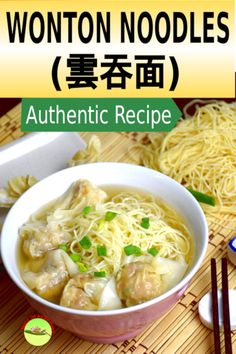 The most authentic Hong Kong wonton soup noodles recipe. We make a trip to Hong Kong to get exotic ingredients and cook strictly to the traditional method. Wonton Noodle Soup, Wonton Noodles, Thai Noodle Soups, Asian Cooking, Healthy Cooking, Cooking Recipes, Wonton Recipes, Wonton Mein Recipe, Hong Kong Wonton Recipe