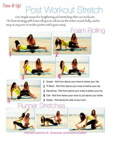Tone It Up - Post Workout Stretch