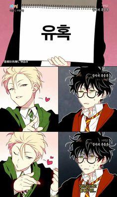 Harry Potter fanart - - Page 2 - Wattpad Harry Potter Anime, Harry Potter Art, Fan Art