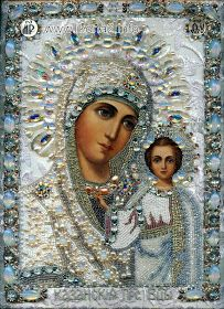 MAICA DOMNULUI: 15 ICOANE ALE MAICII DOMNULUI DIN CAZAN Virgin Mary Art, Christian Artwork, Show Beauty, Russian Icons, Russian Orthodox, Hail Mary, Religious Icons, Mother Mary, Trinidad