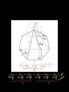 eyleMMath - Calculus Algebraic Geometry, Science, Calculus, Map, This Or That Questions, Poster, Pictures, Photos, Location Map