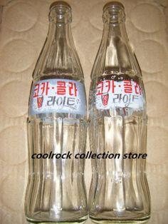 rare-two-different-1998-Korea-coca-cola-light-glass-bottle-355ml-empty