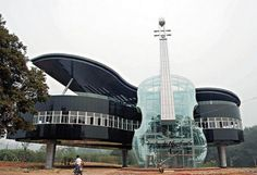 Дом-рояль со скрипкой,Хуайнань, Китай