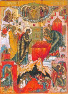 Serbian, Virgin Mary, Ancient Greek, Mystic, Painting, Image, Beautiful, Art, Temples