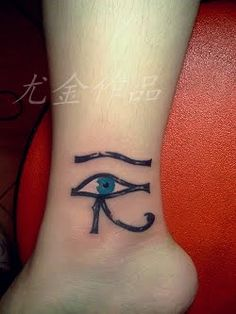 #eye #tattoo, looks like a Sanskrit character