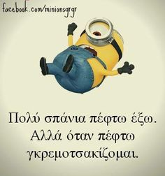 Funny Quotes, Funny Memes, Minions, Just In Case, Diy And Crafts, Humor, Disney Characters, Books, Train