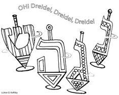 Free coloring page for Hannukkah! dreidel, dreidel, dreidel...