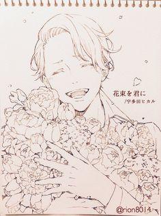 Victor flower