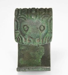 Rare Viking 'Bear-Skin' Bracelet, 9th-11th Century ADA bronze flat-section penannular bracelet with a bear's head in plan to each terminal, geometric ornament; Baltic workmanship.