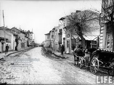 street in main part of town. Moldova, Maine, History, Street, Historia, Walkway