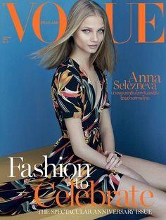 Anna Selezneva pose for Vogue Thailand February 2016 Covers