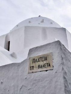 Churches in Ios island A photographic tour of the cycladic aesthetic Corfu, Crete, Greek Girl, Western Philosophy, Ancient Greece, Greece Travel, Greek Islands, Homeland, Santorini