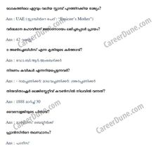 PSC Malayalam General Knowledge Questions and Answers For All PSC Exams in Malayalam. LDC, Last Grade Questions Gk Questions And Answers, Question And Answer, Resume Format For Freshers, Tamil Movies Online, Gernal Knowledge, Photography Poses Women, Artists, Artist