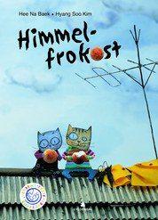 A very cute children's book Cute Kids, Childrens Books, Fictional Characters, Art, Children's Books, Art Background, Children Books, Kid Books, Kunst