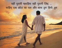 Real Love Spells Real love spells to help you find out if someone truly is the one. Real love spells to help you find your life partner. Get real love spells that work. Dating Advice For Men, Flirting Tips For Girls, Flirting Quotes For Him, Flirting Memes, Citations Couple, Love Couple Wallpaper, Photos Bff, Hd Photos, Affirmations Positives