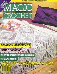 Magic Crochet №85 1993