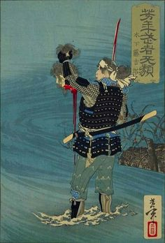 Amazing woodblock prints by Tsukioka Yoshitoshi Find more here and here . Japanese Drawings, Japanese Artwork, Japanese Painting, Japanese Prints, Style Japonais, Art Japonais, Samourai Tattoo, Japanese Woodcut, Samurai Artwork