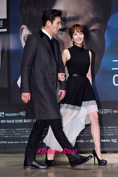 Park Min Young and Ji Chang Wook looking like a couple! So cute! Healer!