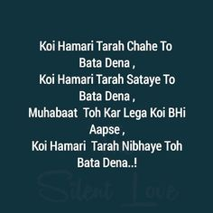 icu ~ 48214561 1 million+ Stunning Free Images to Use Anywhere First Love Quotes, Love Quotes Poetry, Cute Love Quotes, Secret Love Quotes, Urdu Quotes, Quotations, Life Quotes, Qoutes, Relationship Quotes