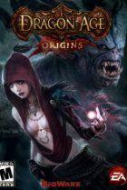 Dragon Age : Origins - Film d'animation complet (Fr) Feb91d48d127a73b1e93f56d89d5abd3