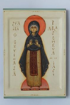 St Tomas, Modern Art, Contemporary Art, Byzantine Art, Art Icon, Orthodox Icons, Naive Art, Sacred Art, Cute Characters