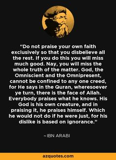 Shy Quotes, Wisdom Quotes, Life Quotes, Ibn Taymiyyah, Ibn Arabi, Literature Quotes, Philosophy Quotes, Islam Quran, Daily Reminder