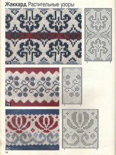 1 Bildergebnis für blattmuster stricken fair isle – knitting to give you a better service we recommend you to browse the content on our site. Fair Isle Knitting Patterns, Fair Isle Pattern, Knitting Charts, Knitting Stitches, Knitting Designs, Free Knitting, Sock Knitting, Knitting Tutorials, Vintage Knitting