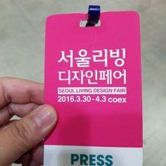 애드히시브 adhesive <서울리빙디자인페어2016>을 가다!
