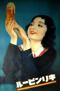 Japanese vintage beer poster