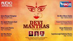 Top 8 Powerfull  Devi Mantras - Sarva Mangal Manglaya - Kali Maa Mantra ...