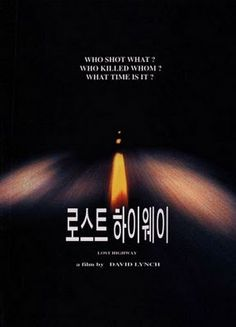Lost Highway South Korean poster