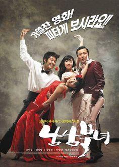 Love Impossible. (Korean) Romantic Comedy