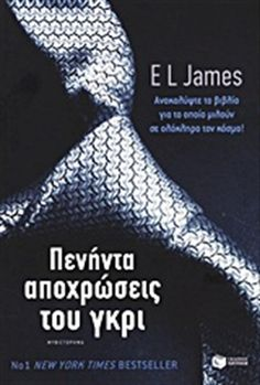 Fifty Shades of Grey by E. When literature student Anastasia Steele goes to interview young entrepreneur Christian Grey, she encounters a man who is beautiful, brilliant, and intimida. Fifty Shades Of Grey Book Tag, Up Book, Love Book, Book Nerd, Christian Grey, Grey El James, James 1, Anastasia, Good Books